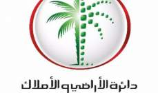 دائرة الأراضي والأملاك في دبي ستصدر قانوناً لحماية المستثمر العقاري