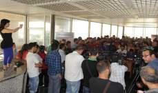 إتحادا المصالح المستقلة والمؤسسات العامة والخاصة لغجر: لسحب اقتراح تقليص عدد عمال غب الطلب