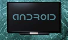 """""""B&O"""" تقدم تلفازاً بنظام """"أندوريد"""" وتقنية """"4K Ultra HD"""""""