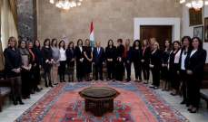 الرئيس عون: أطمئن اللبنانيين أن لبنان سيتجاوز المرحلة الصعبة