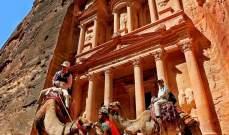 """""""النقد الدولي"""": الإتفاق على زيادة برنامج قرض للأردن إلى 200 مليون دولار"""