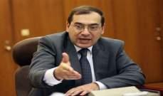 """وزير البترول: مجموعة """"إيني"""" الإيطالية للطاقة شريك إستراتيجي لمصر"""
