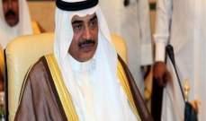 الكويت تعلن مبادرة لإنشاء صندوق بقيمة 200 مليون دولار للاستثمار في التكنولوجيا