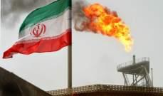 صادرات النفط الإيرانية في تموز تتجه للانخفاض بنسبة 7% عن حزيران