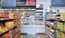 إرتفاع مؤشر أسعار المستهلكين بالسعودية 5.8% في تشرين الأول