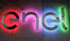 """تقرير: """"إينل"""" تقترب من تجديد عقد لاستيراد الغاز من الجزائر"""
