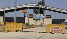 الأردن يعيد فتح معبر العمري مع السعودية ومعبر جابر مع سوريا