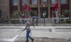 """المغرب يعتزم تجاوز سقف الدين الخارجي المحدد لهذا العام بسبب """"كورونا"""""""