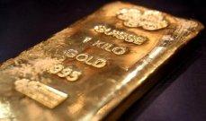 الذهب يرتفع بدعم من انخفاض العوائد ومخاوف الفيروس