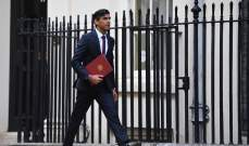 """وزير المال البريطاني: """"كورونا"""" يشكل ضغطاً هائلاً على إقتصاد البلاد"""