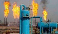 إدارة معلومات الطاقة الأميركية: ارتفاع مخزونات الغاز الطبيعي بالبلاد بمقدار 55 مليار قدم