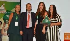 """Hive Snacks"" مشروع وجبات صحية.. يحقق جائزة ""إنجاز لبنان"" كأفضل شركة لعام 2019"