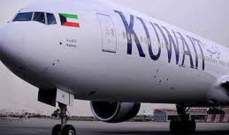 """الكويت توقف حركة الطيران مع 7 دول بينها لبنان.. بسبب """"كورونا"""""""
