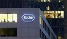 """""""روش"""" السويسرية تعتزم الإستحواذ على شركة """"سبارك ثيرابوتيكس""""للعلاجات الجينية"""