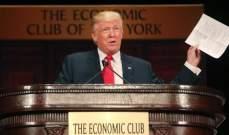 ترامب سيقترح تخفيضات ضريبية جديدة قبل تشرين الثاني