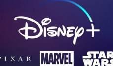 خدمة ديزني+ تجذب 103.6 مليون مشترك خلال 17 شهرا