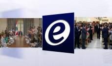 الموجز الأسبوعي: عون يؤكّد على محاربة الفساد..  وبرّي: لا نهوض بالاقتصاد من دون إستقرار
