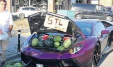 """بطيخ للبيع في سيارة """"لامبرغيني""""...!"""