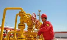 إنتاج الصين من النفط الخام يرتفع 2.4% في أيلول