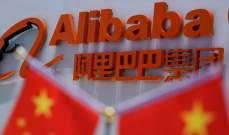 شركات التكنولوجيا العملاقة في الصين تخسر مليارات الدولارات من القيمة السوقية خلال 3 أيام