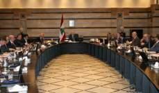 تقرير:  مجلس الوزراء أقر عددا كبيرا من المواد الاصلاحية بموازنة 2020