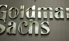 """انخفاض أرباح """"غولدمان ساكس"""" بنحو 46% في الربع الأول"""