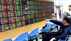 بورصة تايوانتتراجع بنسبة 0.48% وسط خسائر في قطاعاتالقطع الإلكترونيةوالأسمنت