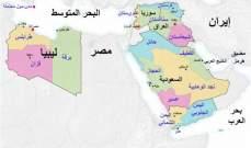 تقرير: صفقات الاندماج والاستحواذ بلغت 44 مليار دولار في الشرق الأوسط