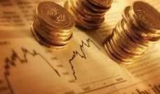 توقعات بنمو الإقتصاد العالمي بمعدل 2% في عام 2015