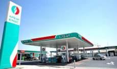 الإمارات تعلن رفع أسعار الوقود في آب لتشمل ضريبة القيمة المضافة 5%