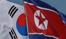 """كوريا الشمالية تقايض السلاح النووي بـ""""سامسونغ"""" و""""ال جي"""" و""""هيونداي"""".. على طريق تحرير اقتصادها"""