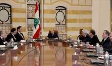 """حكومة دياب """"تقتحم"""" مربع الهدر في سندات """"اليوروبوند"""".. و""""موديز"""" تخفض تصنيف لبنان إلى """"CA"""""""
