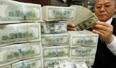 تقرير: أثرياء آسيا يخسرون 137 مليار دولار من ثرواتهم خلال العام 2018