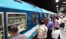 الحكومة المصرية تقرّ زيادة 100% على تذاكر المترو أول شباط