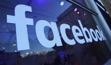 فيسبوك تدرس حظر الإعلانات السياسية