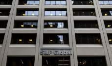 """""""ستاندرد آند بورز"""": """"كورونا"""" ستكلف البنوك في أنحاء العالم خسائر قيمتها 2.1 تريليون دولار"""