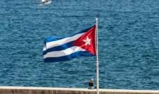 """كوبا تعلق وصول الرحلات الجوية الدولية لمنع انتشار """"كورونا"""""""