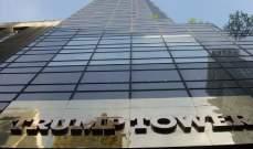 تراجع نسبة الإشغالات في برج ترامب بنيويورك