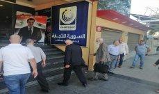 مباحثات لإطلاق شركة إيرانية سورية