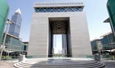 """""""سلطة مركز دبي المالي العالمي"""" تعيّن أعضاءً جدداً في فريق عملها الاداري"""
