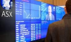الأسهم الأستراليةترتفع وسط خسائر في قطاعات السلع والإتصالات