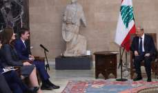 الرئيس عون لهيل: المهام الأولى للحكومة الجديدة تحقيق الإصلاحات ومكافحة الفساد