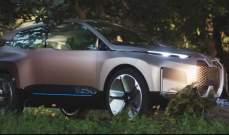 """""""بي إم دبليو"""" تستعرض سيارة """"iNext"""" الكهربائية..مركبة المستقبل!"""