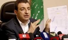 أبو فاعور:لقد بدأت الصناعة في لبنان تخطو خطوات كبيرة على مسار التطور