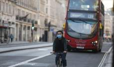 """بريطانيا قد تعود لإجراءات العزل العام مع بلوغ """"كورونا"""" أعلى معدلاتها"""