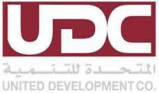 279 مليون ريال صافي ربح الشركة المتحدة للتنمية عن الربع الثاني