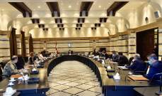 دياب ترأس اجتماع لجنة مكافحة الفساد واستكمال مناقشة مشاريع القرارات والتدابير الآنية لاستعادة الأموال المنهوبة