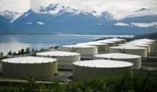 مخزونات النفط الأميركي الخام تقفز إلى 10.27 ملايين برميل يوميا