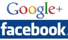 """بريطانيا تعرب عن مخاوفها من هيمنة غوغل"""" و""""فيسبوك"""" على الإعلانات الإلكترونية"""