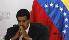 """""""فيسبوك"""" يجمد صفحة رئيس فنزويلا لترويجه دواء يعالج كورونا"""